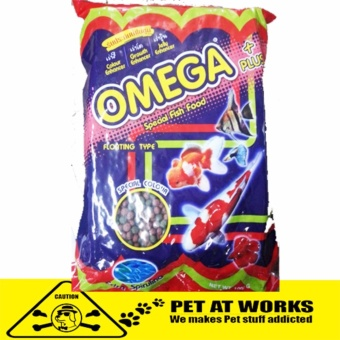 Omega Fish Food Pellets (20g) With Spirulina For Pets Small and BigFish Food