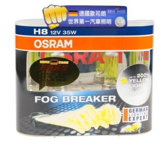 Osram H8 Fog Breaker 2600k 35W Headlamp Replacement Bulbs