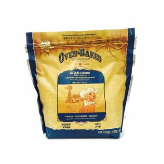 Oven Baked Tradition Dog Food (Puppy Chicken) 1kg