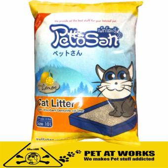 Pettosan Absorbent Cat Litter (10L) Lemon Scent For Pets and CatsLitter