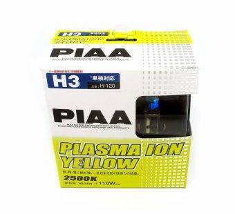 PIAA H-120 H3 2500K Plasma Ion Yellow Set of 2