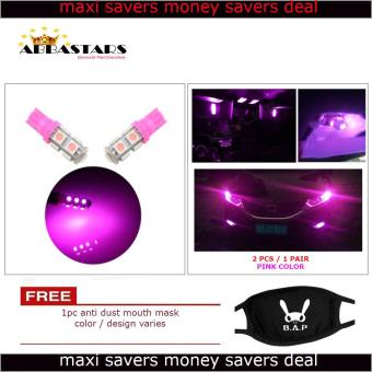 Pink Motorcycle Scooter Bike / Car LED Parking Lights for SuzukiRaider R150 - Matte (Black Premium Edition)