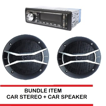 Proline GPX-88BT Car Stereo (Black) bundle with Car SpeakerXGT-1502