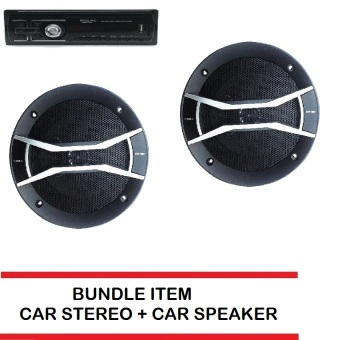 PROLINE GPX-89BT Car Stereo Bundle with Car Speaker XGT-1600(Black)