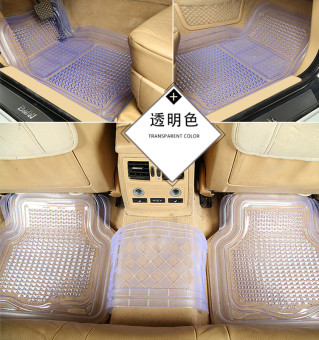 Q plastic pVC Rubber Waterproof mat transparent car mat Price Philippines