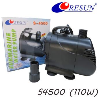 Resun S4500 Submersible Water Pump for Aquarium Pond FountainWaterfall - 110 Watts