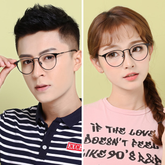 Retro radiation protected for men and women glasses Frame eye Frame