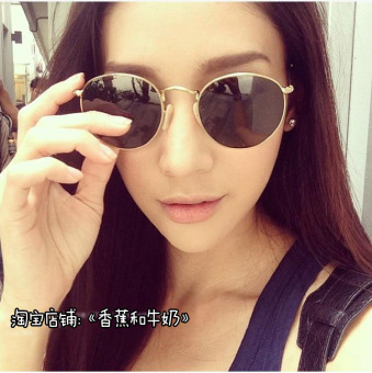 Retro style female small box glasses SUN glasses