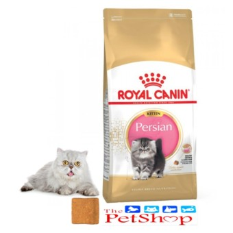 Royal Canin Dry Cat Food Kitten Persian 2kg