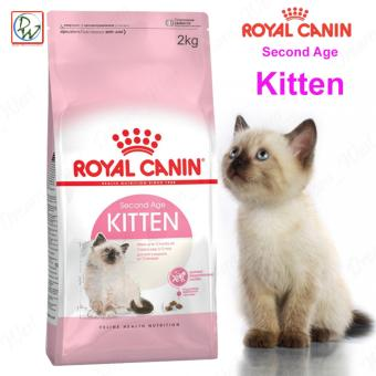 Royal Canin Second Age Kitten Dry Cat Food 2kg