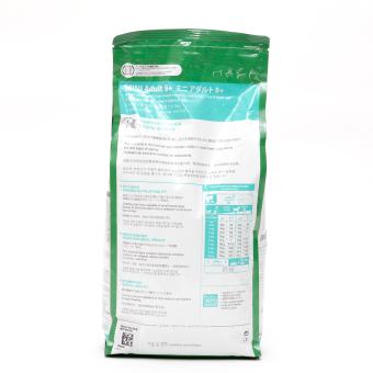 Royal Canin Size Health Nutrition Mini Adult Dry Dog Food 2kg - 2