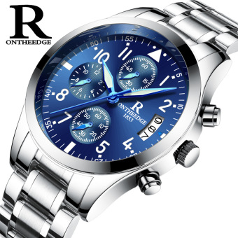 Ruizhiyuan fashion men's multi-functional small table watch