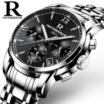 Ruizhiyuan men's automatic mechanical watch