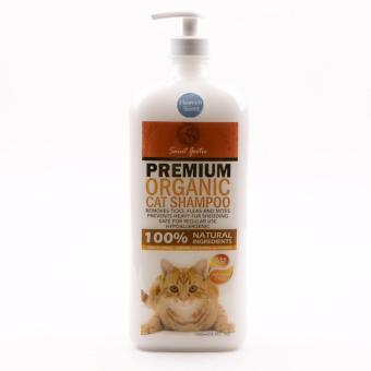 Saint Gertie Organic Cat Shampoo Heaven Scent 1050ml Price Philippines