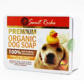 Saint Roche Premium Organic Dog Soap 100% Natural Ingredients(Mother Nature/135 grams)
