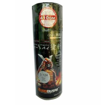 Samurai 03/124 Silver Spray Paint 400ml