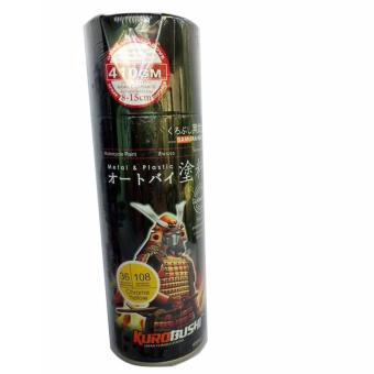 Samurai 36/108 Chrome Yellow Spray Paint 400ml