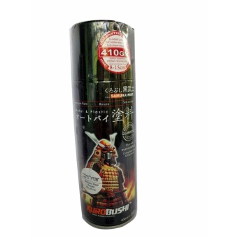 SAMURAI C011/ Y138 BRILLIANT RED SPRAY PAINT 400ML