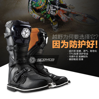 Scoyco motorcycle race car boots