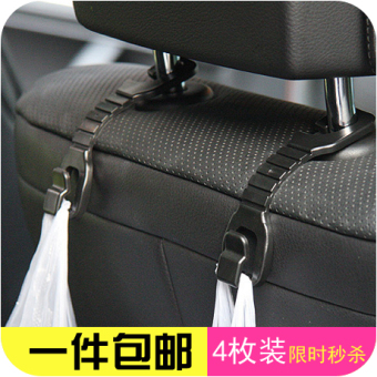 Seat Back multi-functional glove hook car adhesive hook