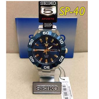 Seiko 5 Sports for Men Watch SP-40