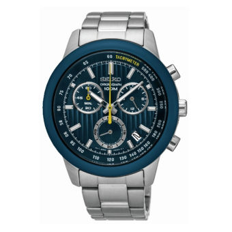 Seiko Chronograph Blue Dial (SSB207P1) - intl Price Philippines