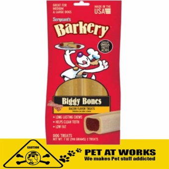 Sergeant's 2PCS Barkery Biggy Bone (7oz) Bacon Flavor For Mediumand Large Dog Food