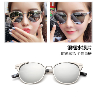 SHININGSTAR cool female celebrity inspired sunglasses Korean-style sun mirror