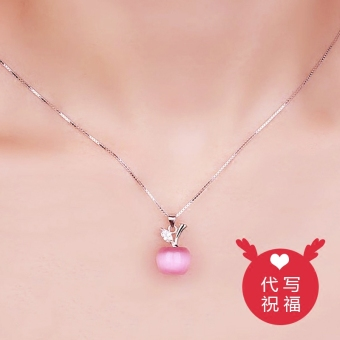 Silver small Apple crystal necklace