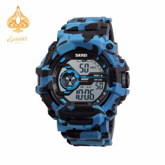 SKMEI 1233 Men Sports Digital Quartz Watch Water Resistant (Camouflage Blue)