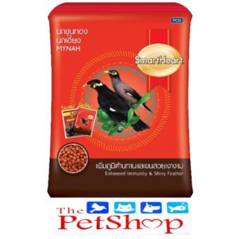 SmartHeart Mynah Bird Food (1kg For Immunity & Shiny feather)