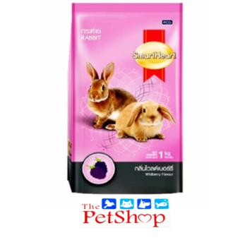 Smartheart Rabbit Food 3k Wildberry