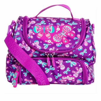 smiggle.snazzy double strap lunchbox