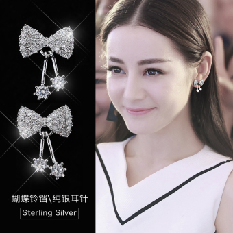Sterling silver female Cooljie diamond set zircon earrings Korean stud