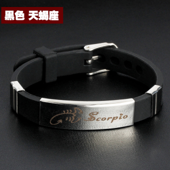 Stylish guy's Korean-style female couple's bracelet men's bracelet