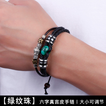 Tanabata Korean-style male student bracelet leather cord bracelet