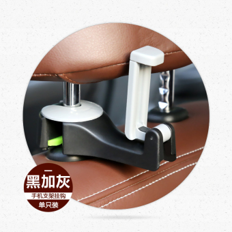 new reviews of multi functional stainless steel car seat adhesive hook latest models. Black Bedroom Furniture Sets. Home Design Ideas