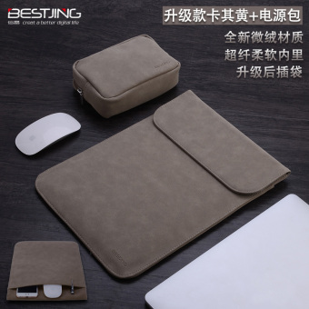 Think Pad X1 laptop computer bag Sleeve