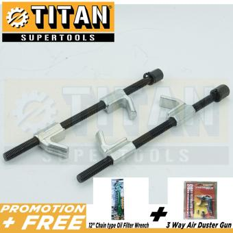 Titan Supertools TST-CSC 12 inch 1 Pair of Coil Spring Compressor (silver/black)
