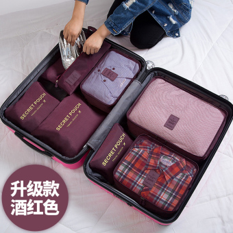 Travel season packing organizing makeup bag washed bag