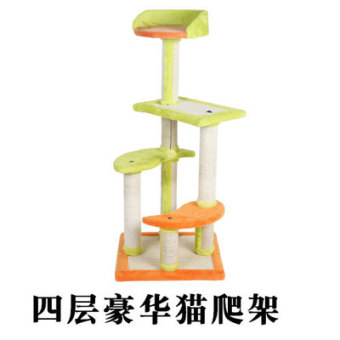 Triangular Maowo cat climbing frame cat tree