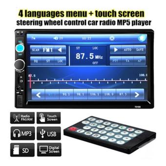 USTORE Car Audio 7in HD Radio In Dash Touch Screen Stereo MP3 MP5 Player 7010B