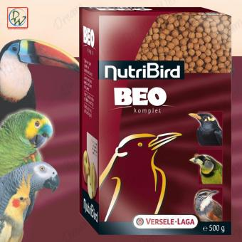 Versele Laga NutriBird Beo Complete (Komplet) Bird Food 500g Price Philippines