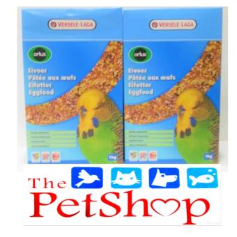 Versele-Laga Orlux 1kg Egg Food Budgie-Set of 2
