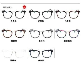 Vintage Men Eyeglass Frame Glasses Retro Spectacles Clear LensEyewear For Men - 2