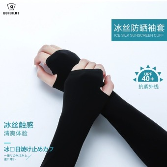 Viscose fibre driving electric car anti-UV arm sleeve sun protection sleeves