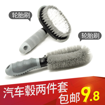 Wheel Car Wash Brush Car Tire Brush