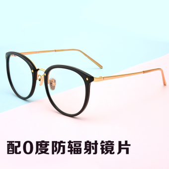 With near-sighted glasses women finished product plain glasses Frame