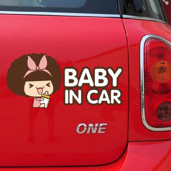 Yingwei Baby In Car Car Stickers Multicolor Price Philippines