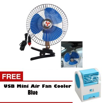 Zea Sworld 8 Inch 12V Portable Vehicle Auto Car Fan Oscillating CarAuto Cooling Fan (Intl) With FREE USB Mini Air Conditioning FanCooler (Blue)